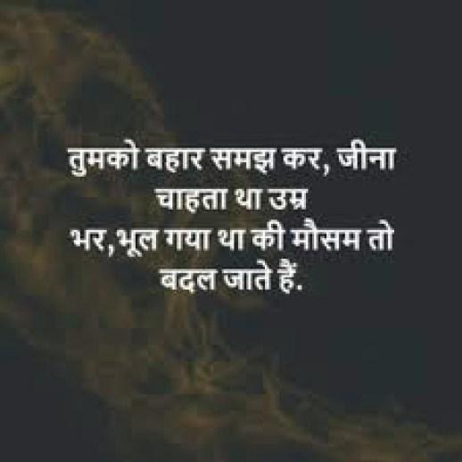 Whatsapp Dp Profile Images Wallpaper Pics With Hindi Status
