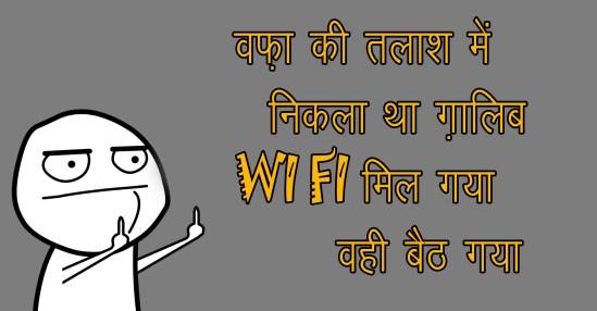 Whatsapp Images Wallpaper Pics In Hindi