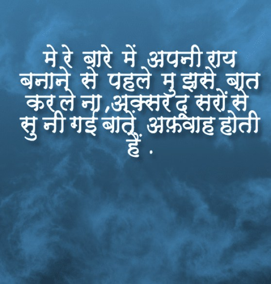 life quotes in hindi images 12