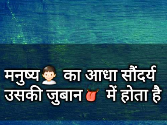 life quotes in hindi images 20