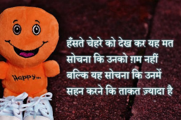 Hindi Good Thought Whatsapp DP Images Pics pictures Download