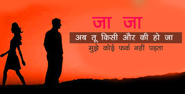 Hindi Sad Whatsapp DP Profile images Download 100