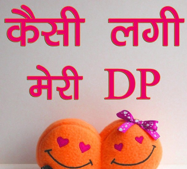 Hindi Sad Whatsapp DP Profile images Download 103