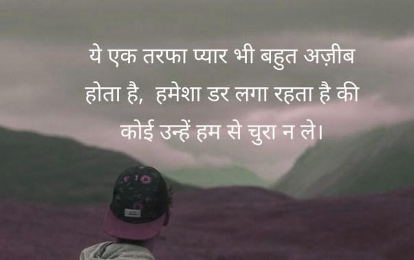 Hindi Sad Whatsapp DP Profile images Download 104