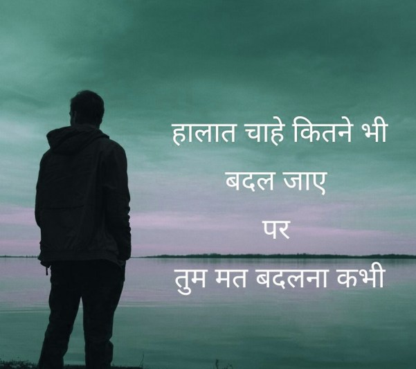 Hindi Sad Whatsapp DP Profile images Download 109