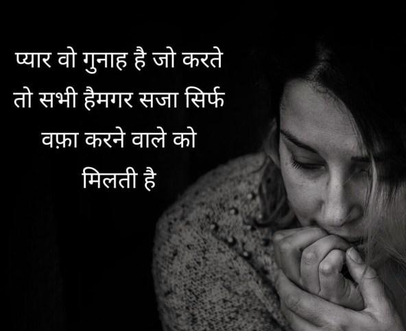 Hindi Sad Whatsapp DP Profile images Download 111