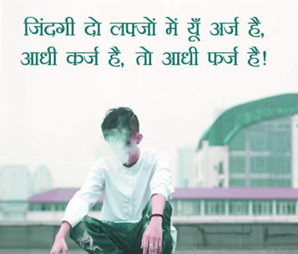 Hindi Sad Whatsapp DP Profile images Download 115
