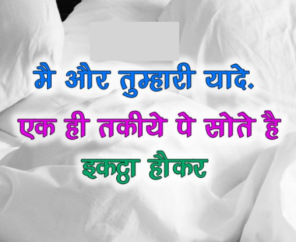 Hindi Sad Whatsapp DP Profile images Download 116