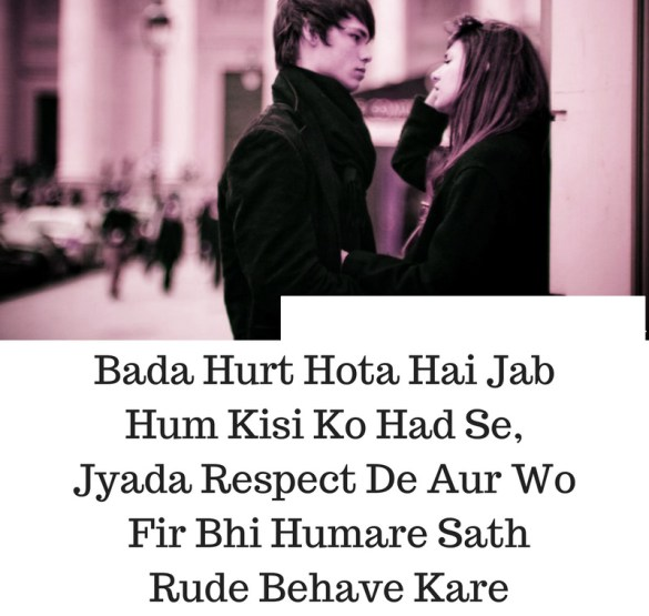 Hindi Sad Whatsapp DP Profile images Download 26