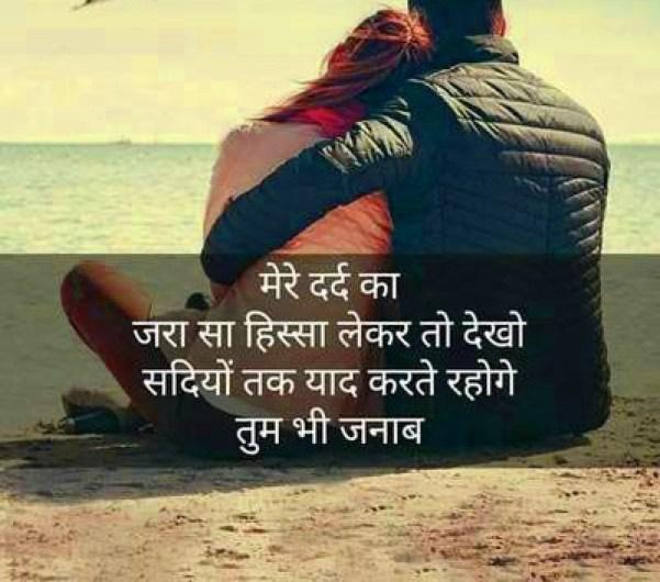 Hindi Sad Whatsapp DP Profile images Download 27