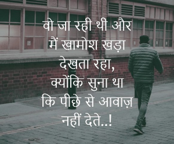 Hindi Sad Whatsapp DP Profile images Download 33