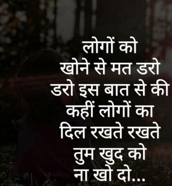 Hindi Sad Whatsapp DP Profile images Download 34