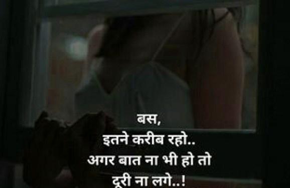 Hindi Sad Whatsapp DP Profile images Download 36
