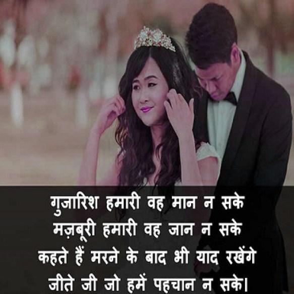 Hindi Sad Whatsapp DP Profile images Download 42