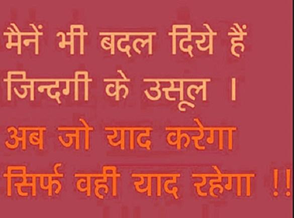 Hindi Sad Whatsapp DP Profile images Download 44