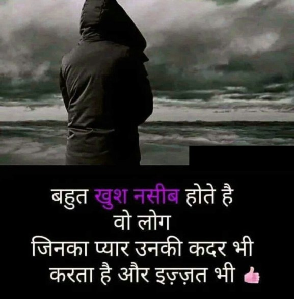 Hindi Sad Whatsapp DP Profile images Download 45
