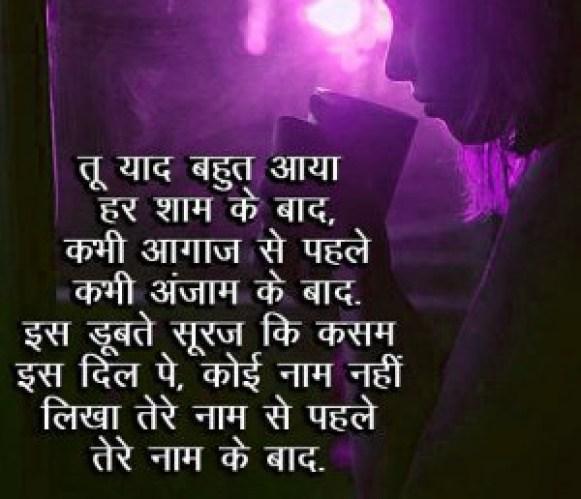 Hindi Sad Whatsapp DP Profile images Download 47