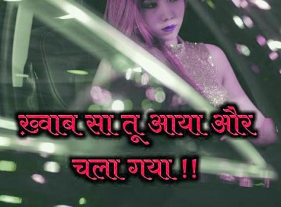 Hindi Sad Whatsapp DP Profile images Download 54