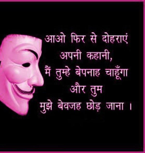 Hindi Sad Whatsapp DP Profile images Download 70