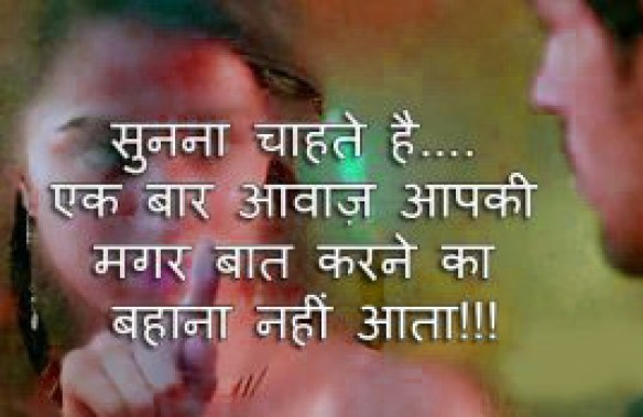 Hindi Sad Whatsapp DP Profile images Download 75
