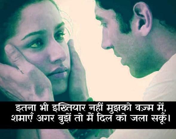 Hindi Sad Whatsapp DP Profile images Download 80