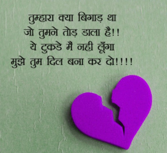 Hindi Sad Whatsapp DP Profile images Download 91