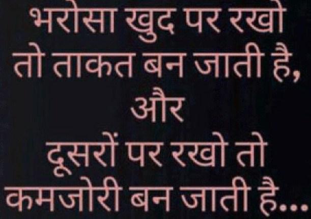 Hindi Sad Whatsapp DP Profile images Download 94