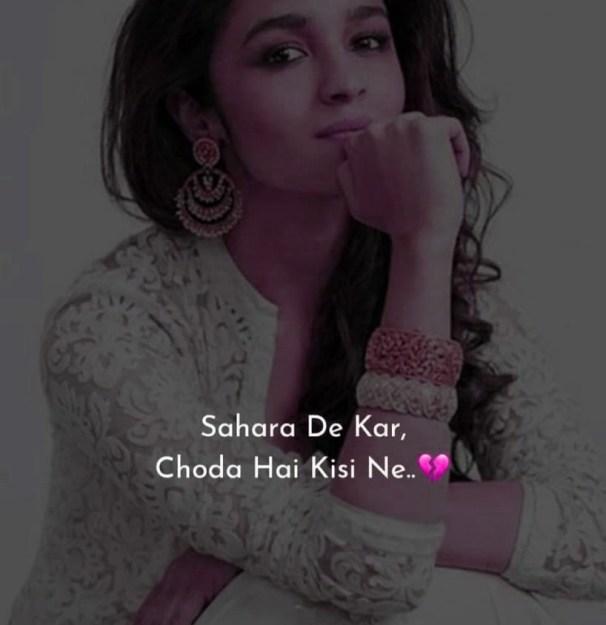Hindi Sad Whatsapp DP Profile images Download 95