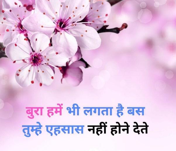 Hindi Sad Whatsapp DP Profile images Download 97