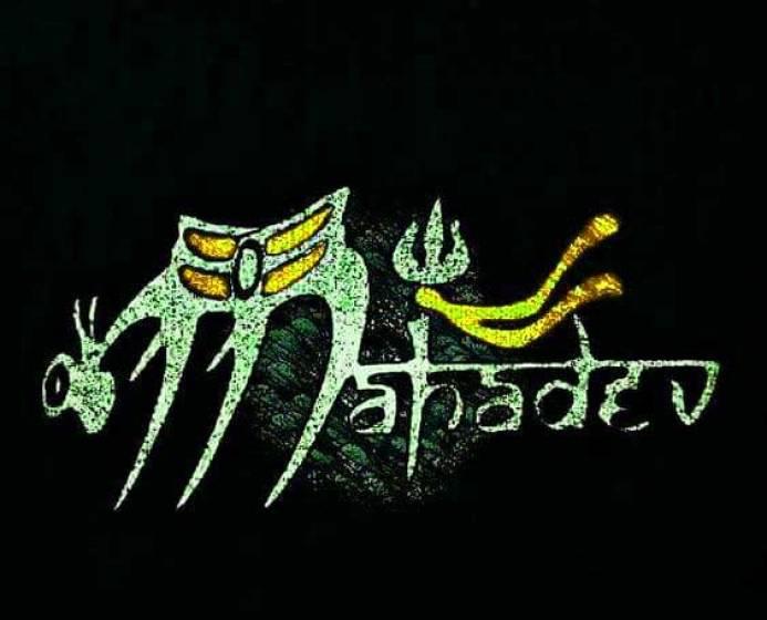 Best Mahadev Whatsapp Dp Wallpaper hd