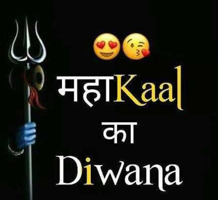 Latest Mahadev Whatsapp Dp Pics Photo