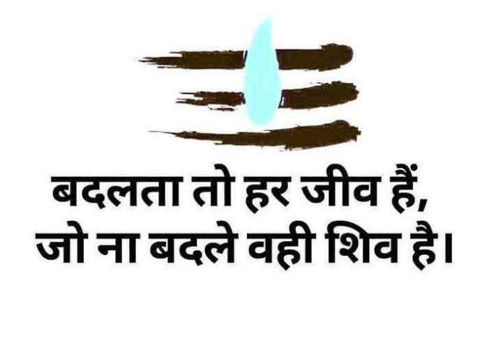 New Mahadev Whatsapp Dp Free Images Hd