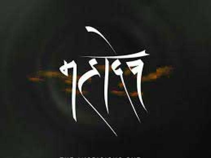 New Mahadev Whatsapp Dp Free Images