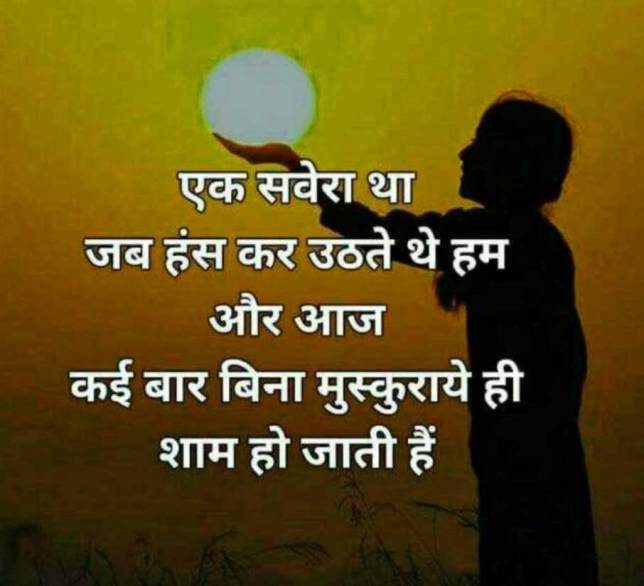 Silent Whatsapp Dp Download Hd