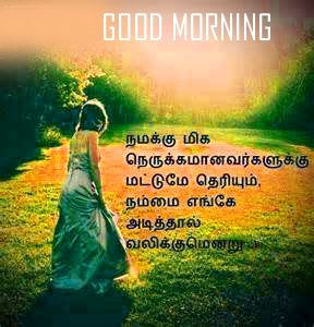 Cute Babies Good Morning Wallpapers Top 100 Good Morning Images In Tamil Pics Good Morning