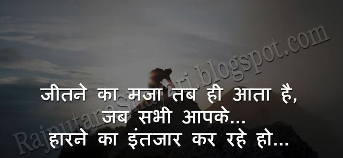 Cute Romantic Wallpapers For Whatsapp Best Latest Life Quotes In Hindi Images Pics Photo जीवन