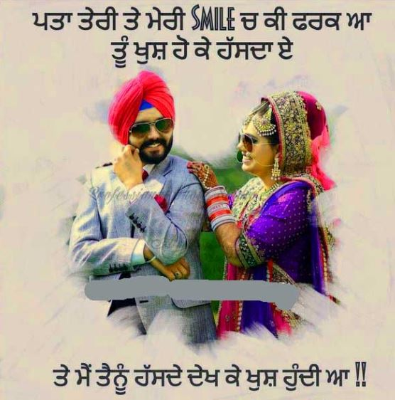 Sad Boy Girl Hd Wallpapers Punjabi Couple Pics And Punjabi Couples Wallpapers For
