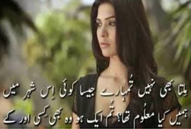 Aashiqui 2 Quotes Wallpaper Top Best Sad Shayari In Urdu Quotes Status With Images
