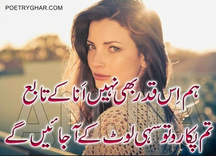 Cute Wallpapers With Quotes Hindi Top Best Sad Shayari In Urdu Quotes Status With Images