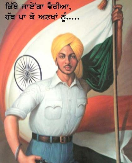 Cute Baby Couple Hug Wallpaper A2z Shaheed Bhagat Singh Wallpaper And Bhagat Singh Pic