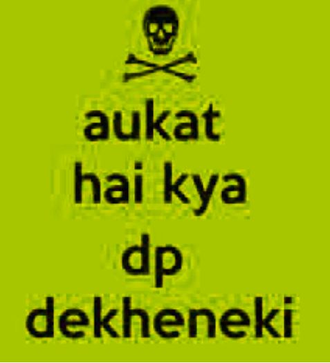 Punjabi Couple Wallpaper With Quotes Latest Comedy Funny Whatsapp Dp Images Profile Pictures
