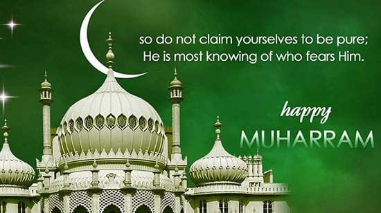 Islamic Quotes In Hindi Wallpapers Happy Muharram Images Pics Photo With Quotes And Status Hindi