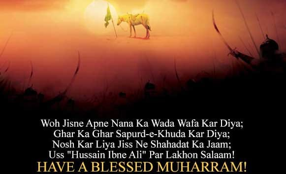 Good Evening Wallpaper With Quotes In Hindi Happy Muharram Images Pics Photo With Quotes And Status Hindi