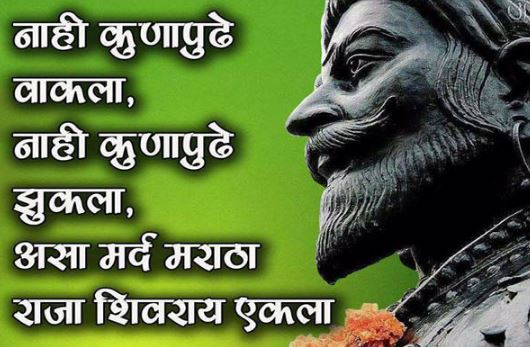 Swami Vivekananda Quotes Wallpapers In Hindi Best Marathi Suvichar Images Pics Quotes Good Thoughts