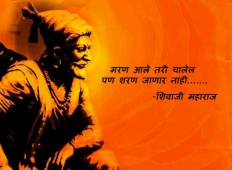 Chanakya Quotes Wallpaper Best Marathi Suvichar Images Pics Quotes Good Thoughts