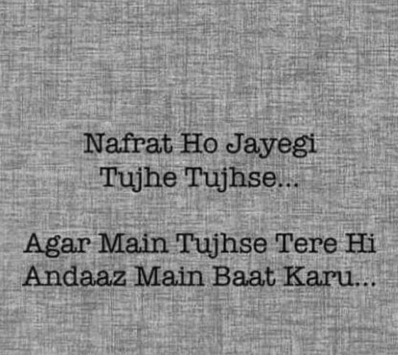 Hindi Shayari Wallpaper Girl Nafrat Shayri Images Aur Hate U Shayari In Hindi I Heat