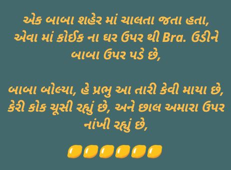 Cute Wallpapers With Quotes For Facebook Gujarati Jokes Images Photo Pics Status Whatsapp Dp Download