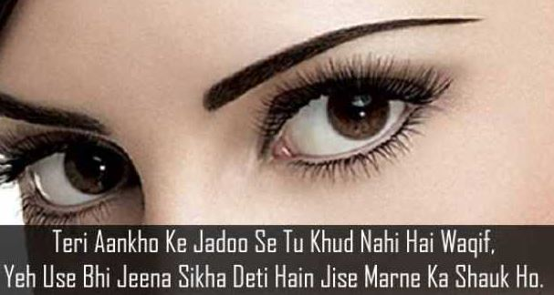 Hindi Shayari Wallpaper Girl Nigahen Aankhen Shayari Images Pics Photo Eyes Status Free