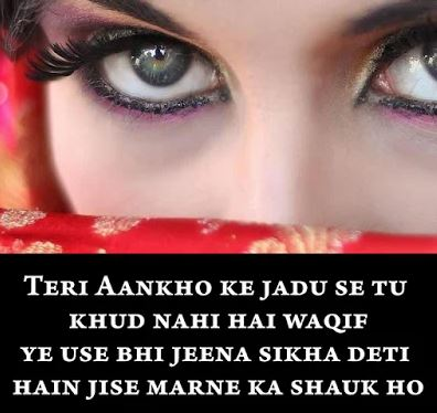 New Latest Love Quotes Wallpaper Nigahen Aankhen Shayari Images Pics Photo Eyes Status Free