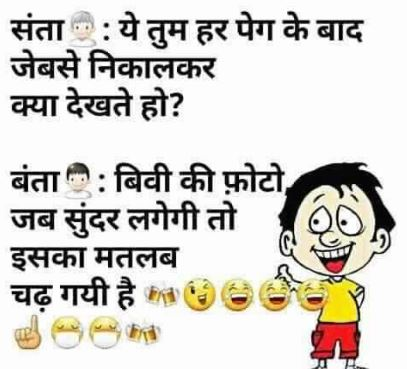 santa banta jokes images